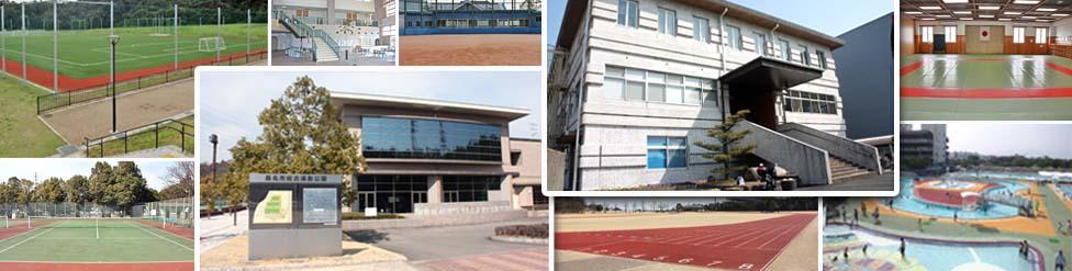 施設案内 | 桑名市スポーツ施設